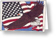 Bald Eagle And American Flag Greeting Card