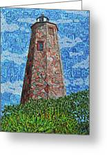 Bald Head Island, Old Baldy Lighthouse Greeting Card