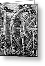 Bale Grist Mill Greeting Card