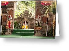 Bali Stage Greeting Card