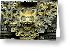 Bali Temple Art Greeting Card