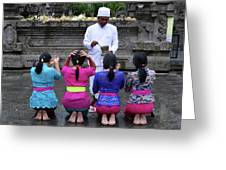 Bali Temple Women Blessing Greeting Card