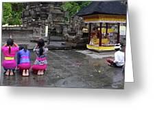 Bali Temple Women Bowing Panoramic Greeting Card