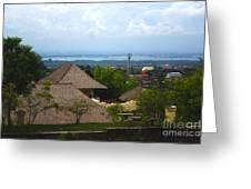 Bali V Greeting Card