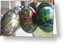 Bali Wooden Eggs Artwork Greeting Card