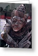 Balinese Art Meets New York Greeting Card