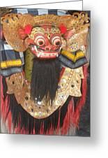 Balinese Barong Greeting Card