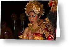 Balinese Dancer Greeting Card