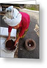 Balinese Lady Sifting Coffee Greeting Card