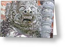Balinese Temple Guardian Greeting Card