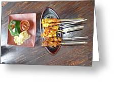 Balinese Traditional Satay Greeting Card