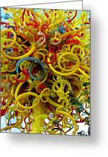 Ball Of Chihuly Glass Greeting Card