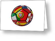 Ball With Flag Of Portugal In The Center Greeting Card