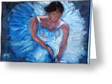 Ballerina 1 Greeting Card