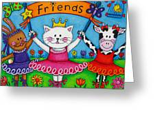 Ballerina Friends Greeting Card