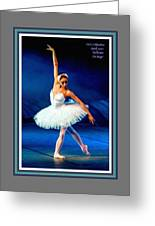 Ballerina On Stage L A With Alt. Decorative Ornate Printed Frame.  Greeting Card