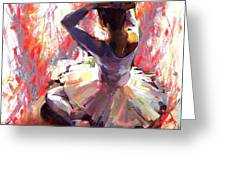 Ballet Dancer Siting  Greeting Card