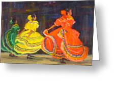 Ballet Folklorico Greeting Card