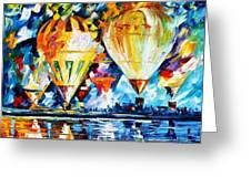 Balloon Festival New Greeting Card