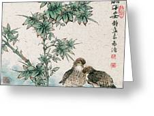 Bamboo And Chicken Greeting Card