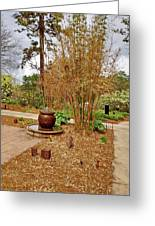 Bamboo At The Botanical Gardens Greeting Card