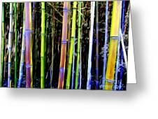 Bamboo Dreams #14 Greeting Card