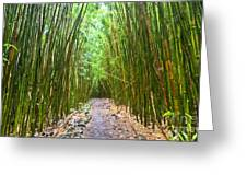 Bamboo Forest Trail Hana Maui 2 Greeting Card