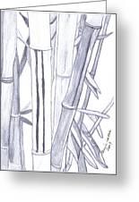 Bamboo Shade Greeting Card