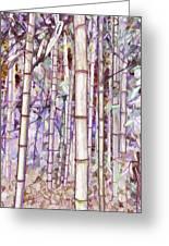 Bamboo Texture Greeting Card