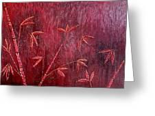 Bamboo Trees Greeting Card