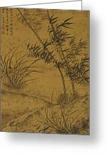 Bamboos And Orchids In The Wind Greeting Card