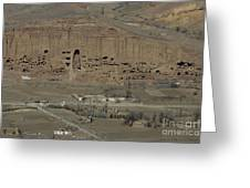 Bamiyan's Empty Alcoves Greeting Card