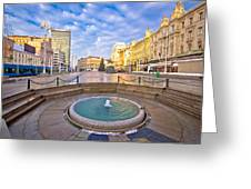 Ban Jelacic Square In Zagreb Advent View Greeting Card