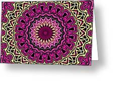 Band Of Gold Mandala Greeting Card
