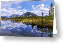 Banff Reflection Greeting Card