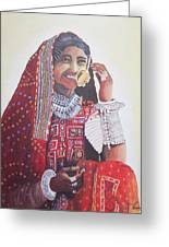 Banjaran With Traditional Attire Greeting Card