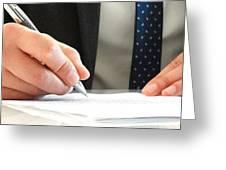 Bankruptcy Attorney Richmond Va Greeting Card