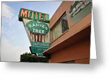 Banyan Tree Motel Greeting Card