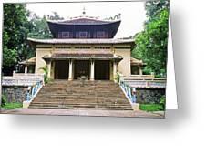Bao Tang Temple Ho Chi Minh City Greeting Card