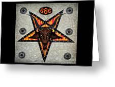 Baphomet - Satanic Pentagram - 666 Greeting Card