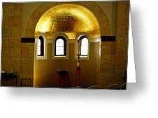 Baptismal Font Greeting Card