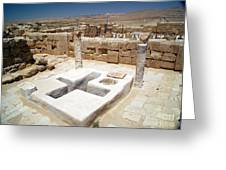 Baptistery Eastern Church Mamshit Israel Greeting Card