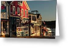 Bar Harbor At Dawn Greeting Card