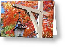 Bar Harbor Color Greeting Card
