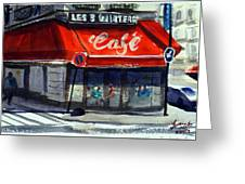 Bar Les 3 Quartiers Greeting Card