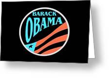 Barack Obama Design Greeting Card