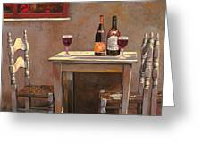 Barbaresco Greeting Card
