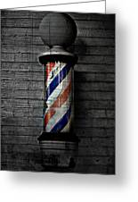 Barber Pole Blues  Greeting Card
