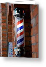Barber Pole Greeting Card