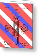Barber Pole Patent Greeting Card